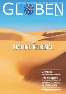 Globen 60 Sjældne rejsemål